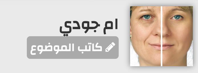 عملية شد الوجه بالخيوط لدى اشهر طبيب تجميل في تركيا اولكر مناف باشي
